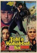 Tohfa Mohabbat Ka
