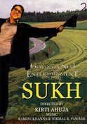 Ssukh