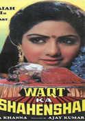 Waqt Ka Shahenshah