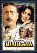 Chauraha
