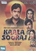 Kala Suraj