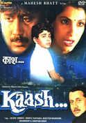 Kaash...