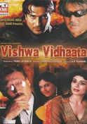 Vishwa Vidhaata