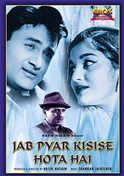 Jab Pyar Kisise Hota Hai