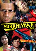 Surkhiyaan
