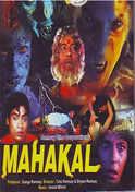 Mahakaal