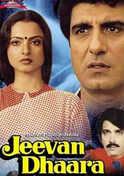 Jeevan Dhaara