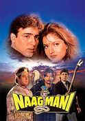 Naagmani