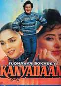 Kanyadan