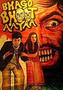 Bhago Bhoot Aayaa