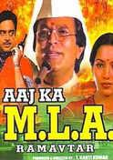 Aaj Ka M.L.A. Ram Avtar