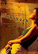 Siskiyaan