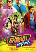 Shaadi Express