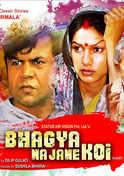 Bhagya Na Jane Koi