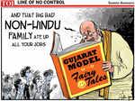 Non-Hindu family