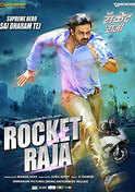Rocket Raja