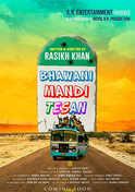 Bhawani Mandi Tesan