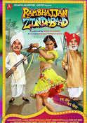 Rambhajjan Zindabaad