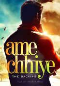 Ame Chhiye: The Backing