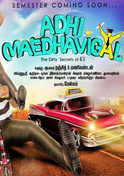 Adhi Maedhavigal
