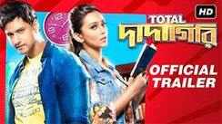 Total Dadagiri - Official Trailer