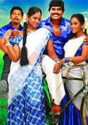 Thiruvikapoonga