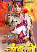 Inspector Chandni