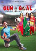 Gun and Goal