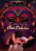Ek Adbhut Dakshina...Guru Dakshina