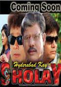 Hyderabad Kay Sholay