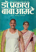 Dr. Prakash Baba Amte -The Real Hero