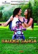 Baudigi Ganga