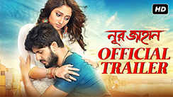 Noor Jahaan - Official Trailer