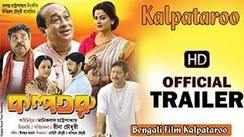 Kalpataroo - Official Trailer