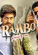 Rambo: Straight Forward