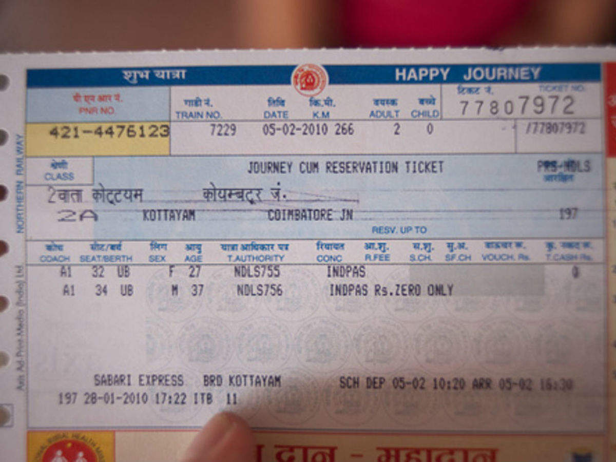 Train ticket transfer : Indian Railways now permits you to transfer your  train ticket to other persons, know how   Times of India Travel