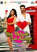 Din Dehade Lai Jaange