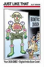 Digital India Scan Code