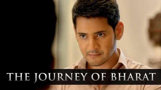 Bharat Ane Nenu - Official Trailer