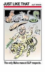 BJP mascot