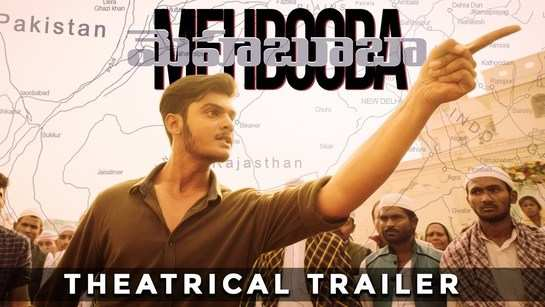 Mehbooba - Official Trailer