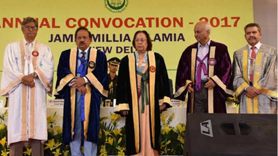 Jamia Millia Islamia awards degree to its students at its annual convocation day