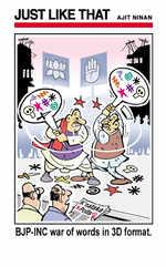 BJP-INC