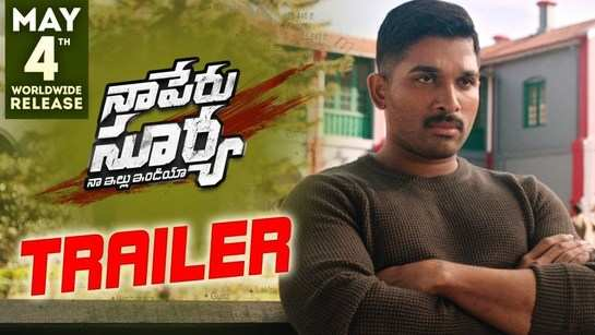 Naa Peru Surya: Naa Illu India - Official Trailer