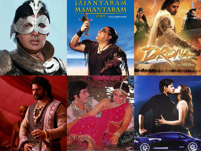 Bollywood fantasy films that captured our imagination