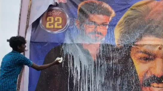 Actor Vijay's birthday celebrations at Rohini Theatre