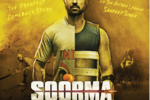 Diljit Dosanjh starrer, Soorma to hit theatres soon
