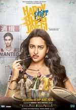 Happy Phirr Bhaag Jayegi poster: What is Sonakshi Sinha upto?