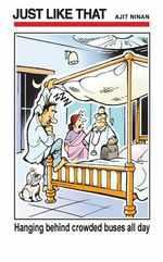 'hanging' problem