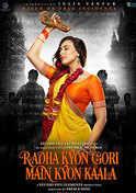 Radha Kyon Gori Main Kyon Kaala